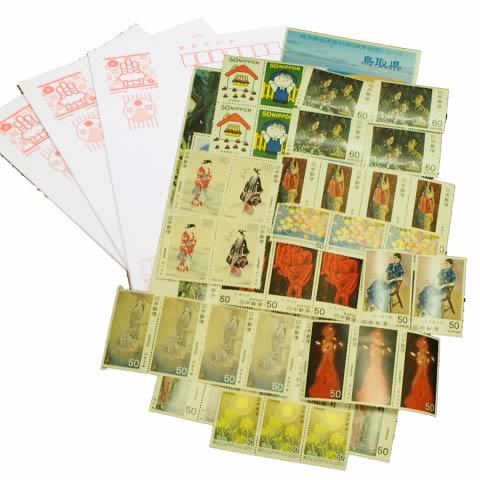 切手・外国切手・ハガキ イメージ画像