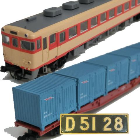 鉄道部品・鉄道模型 イメージ画像